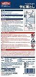 LOCTITE(ロックタイト) サビ落とし 100g +3ml(さび止め油) DSO-100