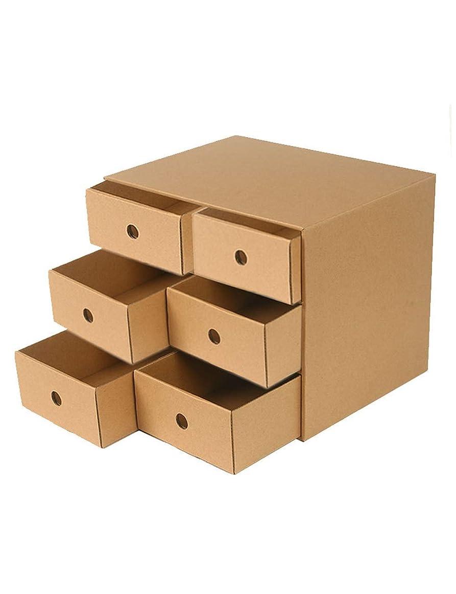 呼吸するクアッガ音声ファイルキャビネット オフィスデスクトップキャビネットペーパーソーター食器棚6引き出し34.5 * 27.5 * 25.5(cm)紙安全キャビネットファイル収納キャビネットファイルキャビネット収納ボックス オフィス用品