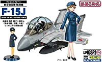 ピットロード LDP03SP2 航空自衛隊 戦闘機 F-15J 知念都子2等空士 (常装冬服/正帽/外套)フィギュア付