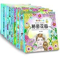 秘密花园手绘涂色书6册套装 儿童女孩公主 奇幻森林神秘海洋梦幻童话 填色书创意涂鸦彩铅书 10册书