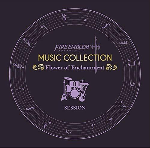 Fire Emblem Music Collection: Session (Original Soundtrack)