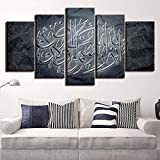 ZDDBD Cuadros de Arte de Pared de Lienzo Impresiones HD modulares 5 Piezas Gris islámico árabe El Corán Pinturas abstractas Cartel musulmán decoración del hogar