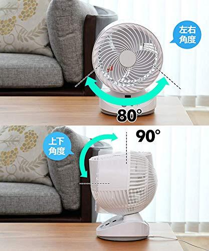 [山善]サーキュレーター26畳(換気/空気循環)上下左右自動首振り風量5段階調節静音モード温度センサーDCモーター搭載タイマー機能付リモコン付ホワイトYAR-BD181(W)