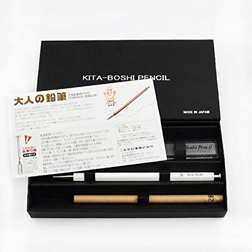 北星鉛筆 シャープペン 大人の鉛筆 2mm 白色 北星LOGO+SY L [並行輸入品]