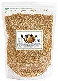 酵素玄米ごはん 酵素ごはん 酵素ご飯 国産