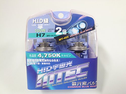 Pack de 2 bombillas H7 55W efecto xenón-Mtec-Cosmos, color azul