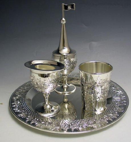 Jerusalem Silver Plated Havdalah Set