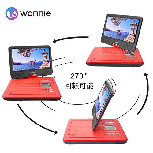 WONNIEポータブルDVDプレーヤー10.5インチ5時間再生可能270°回転可能リージョンフリーSD/MS/MMCカード/USBに対応可能シガーソケットからの電源供給が可能3年保証(レッド)