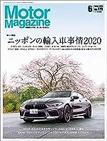 Motor Magazine (モーターマガジン) 2020年6月号 [雑誌]