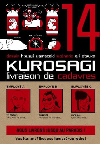 Kurosagi T14 : Livraison de cadavres