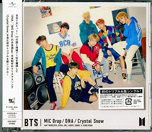 Price comparison product image Mic Drop / DNA / Crystal Snow: Type A