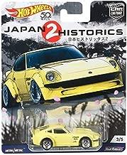 Mattel Hot Wheels Car Culture Japan Historics 2 - Nissan Fairlady Z - 1:64