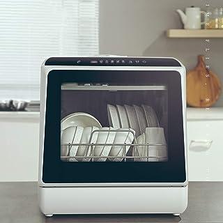 XHCP lavavajillas Toda LA DESINFECCIÓN DE Alta Temperatura 75 ℃ 360 & CLARING Redondo / 5 Modos CLAning, lavavajillas de sobremesa portátil