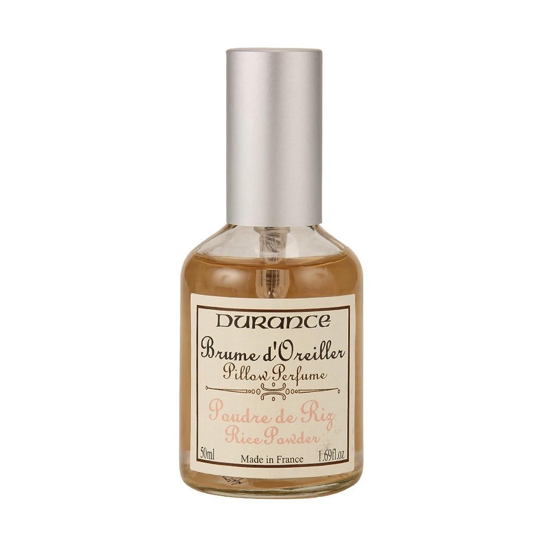 五十メアリアンジョーンズエクスタシーDurance [ デュランス ] Pillow Perfume ピローミスト Rice Powder ライス パウダー 42530 ピローフレグランス 防ダニ [並行輸入品]