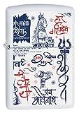 Zippo Bholenath White Matte Pocket Lighter