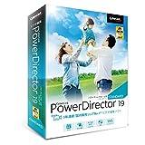 PowerDirector 19 Standard 通常版 製品画像