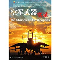 hundreds of popular science forum: Air Force Weapons Record (Paperback)(Chinese Edition)