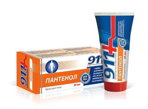 911 Pantenol - Crema corporal para quemaduras, blains, contusiones, sarpullido del pañal, agrietado 50 ml
