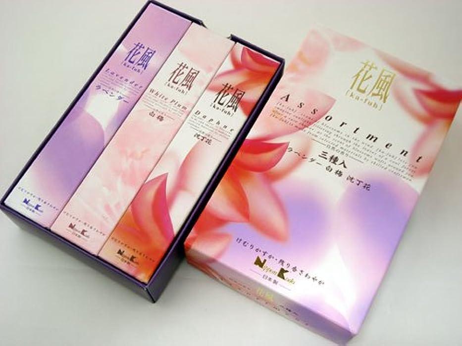 続編ストライド香ばしい日本香堂 微煙線香【花風(かふう)三種入】 大箱