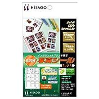 ヒサゴ 光沢紙 写真シール ミックス インクジェット専用 CJ2867S