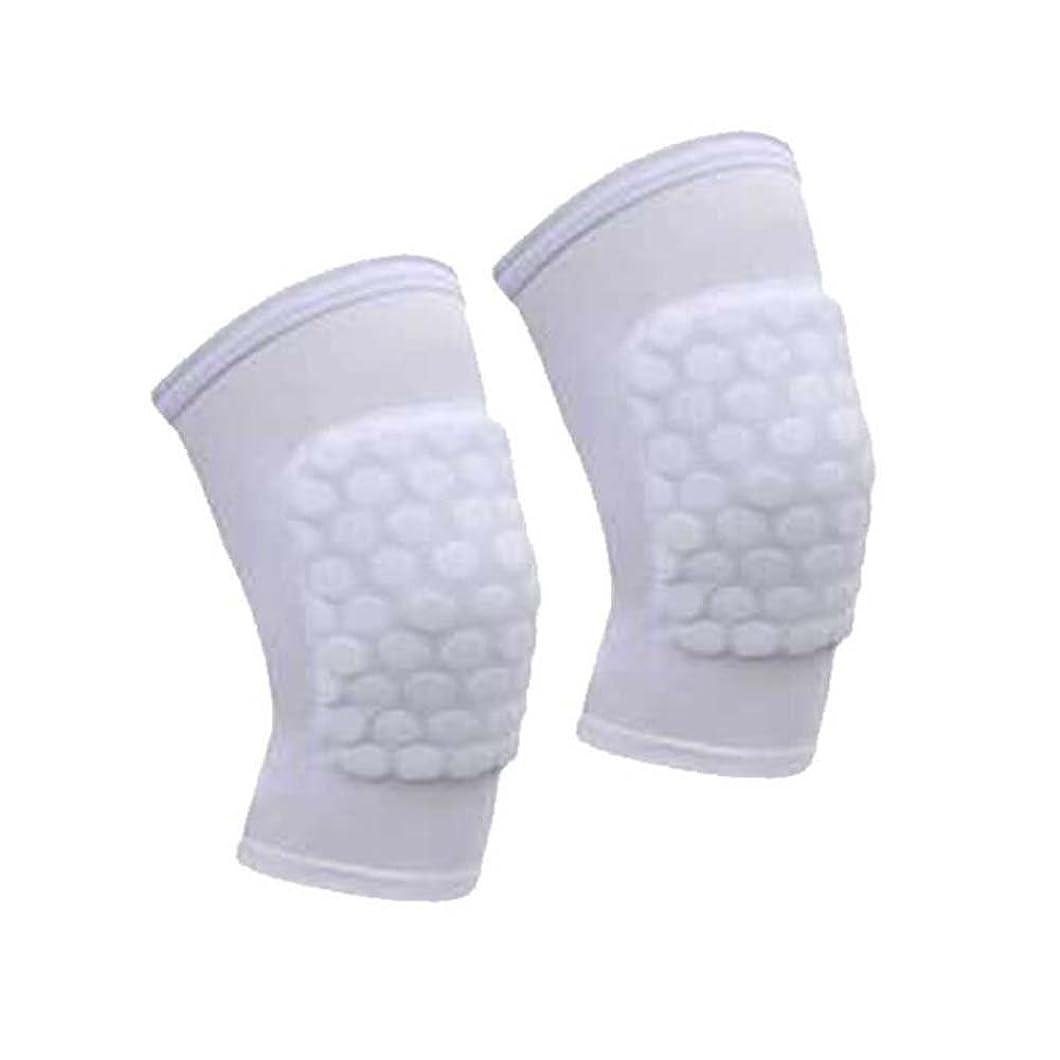 愛情安定明日膝パッドは、痛みの保護パッドを緩める膝のブレースプロテクター(ホワイト)
