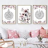 BIGSHOPART Impresión de lienzo rosa para pared, impresión de mezquita, póster de caligrafía islámica, pintura para salón musulmán, decoración de interiores, ramadán, 40 x 50 cm, sin marco