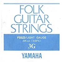 YAMAHA FS523 アコースティックギター用 バラ弦 3弦×1本