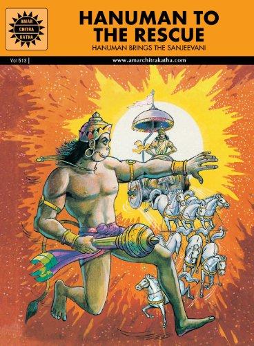 Hanuman to the Rescue: Hanuman Brings the Sanjeevani (Amar Chitra Katha)