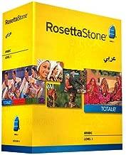 rosetta stone arabic level 4
