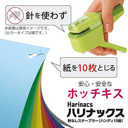 Kokuyo Harinacs japanischer heftklammernfreier Tacker für 10 Blätter weiß SLN-MSH110W - 2