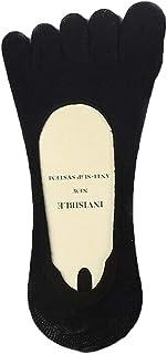 Abracing, Abracing 1 Par Punta Difusión Transpirable Calcetines de Algodón Antideslizante Cinco Dedos Elasticidad para Hombre - Negro