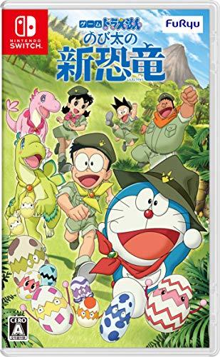 Furyu Doraemon Nobita's New Dinosaur (Versión Japonesa)