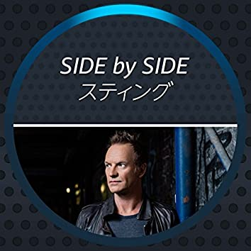 Side By Side - スティング