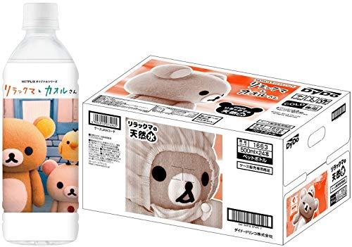 ダイドードリンコ リラックマの天然水 500ml 1箱(24本)