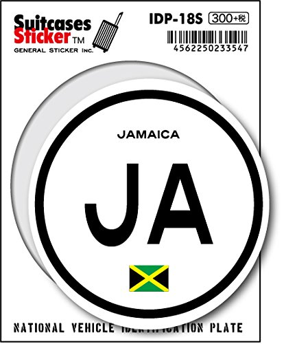 IDP-18S 国際識別記号ステッカー/ジャマイカ(JAMAICA) スーツケースステッカー 機材ケースにも!