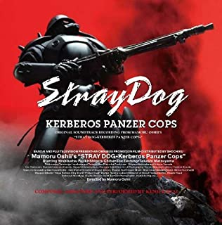 STRAY DOG: KERBEROS PANZER COPS ORIGINAL SOUNDTRACK by D.F.(O.S.T.) (2010-03-24)