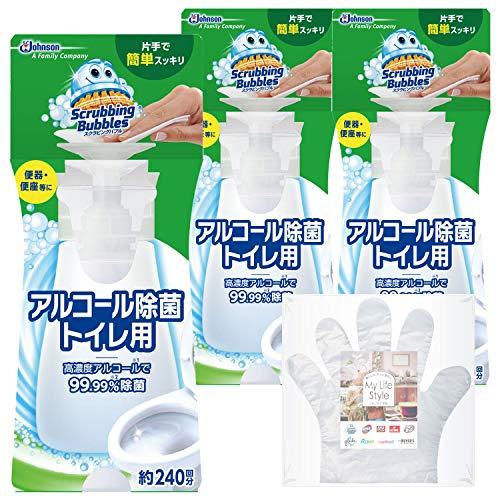 【Amazon.co.jp 限定】トイレ掃除 スクラビングバブル 除菌剤 日本製 本体 300ml×3本 お掃除用手袋つき プッシュタイプ アルコール除菌 トイレ 洗剤 まとめ買い