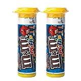 M & M MARS Minis Milk Chocolate Candy- Yellow Pack of 2, x 30 g