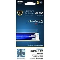 ラスタバナナ Qua phone PX LGV33 フィルム 強化ガラス 高光沢 キュアフォン 液晶保護フィルム GL723LGV33