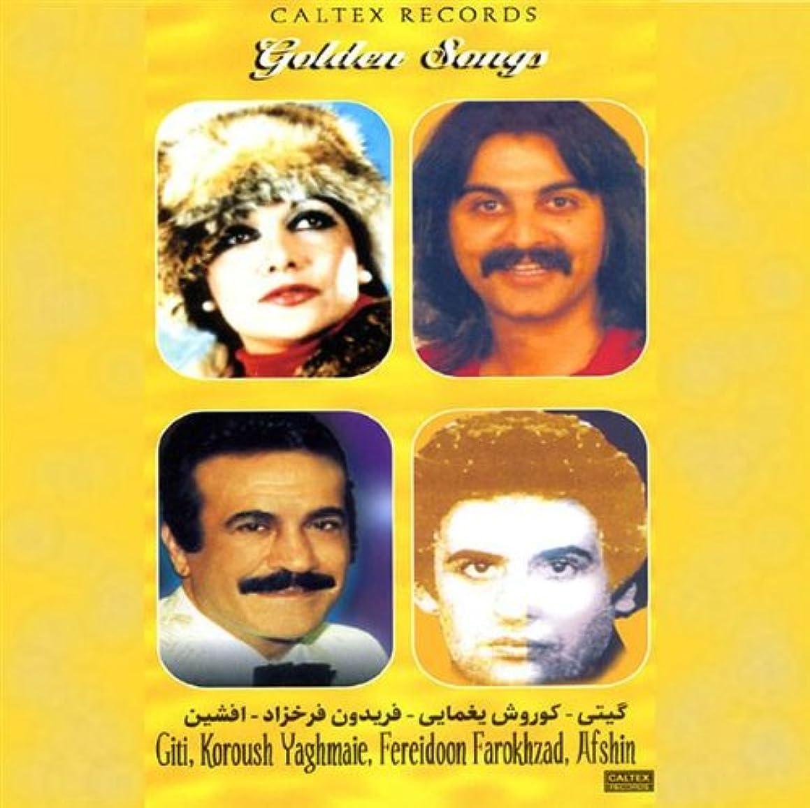 Golden Songs of Giti, Kourosh Yaghmaee, Afshin, Fereydoon Farrokhzad