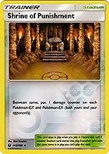 Shrine of Punishments - 143/168 - Uncommon - Reverse Holo - Celestial Storm