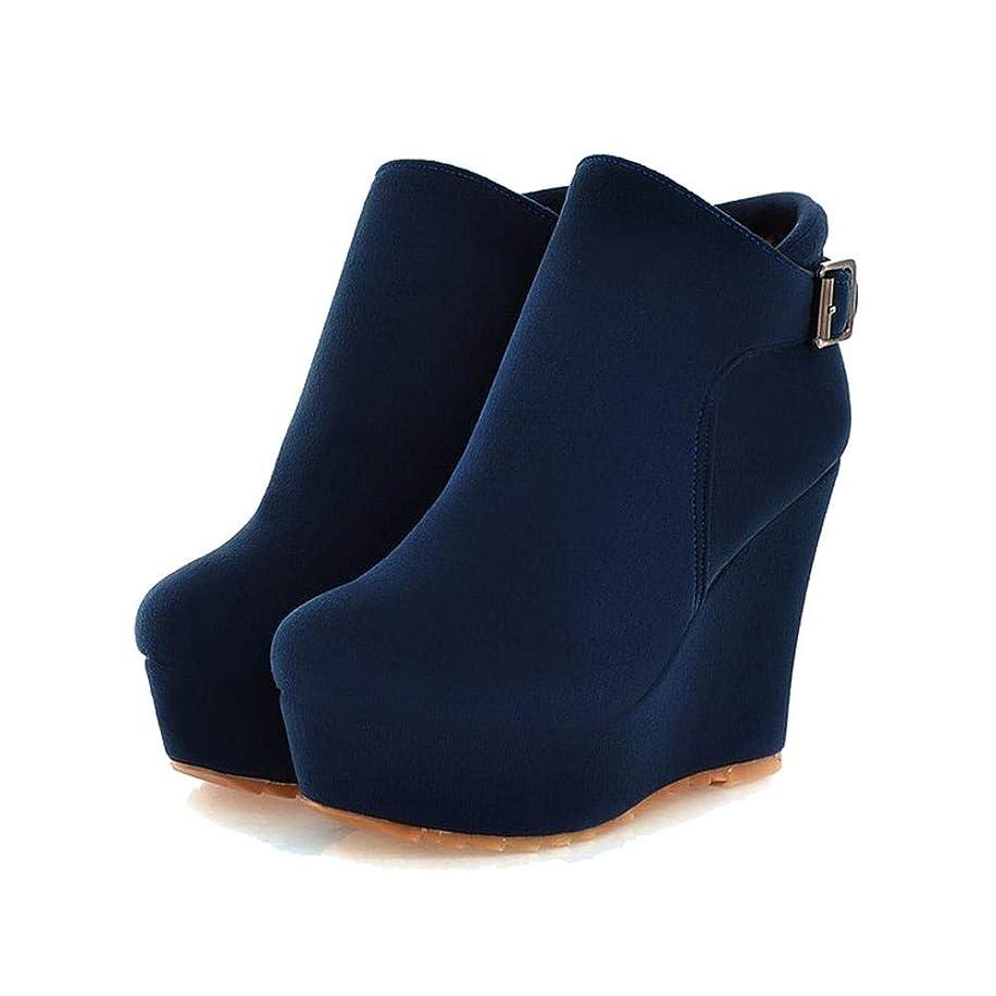うれしい全能コール[Wansi] (ワンース) ブーツ レディース ブーティー ウェッジソール 厚底靴 ハイヒール ヒール11cm 防水台 身長UP お呼ばれ ブルー 22.0cm