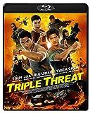トリプル・スレット[Blu-ray] - トニー・ジャー, ジェシー・V・ジョンソン