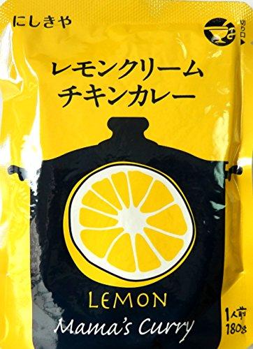 レモンクリームチキンカレー 180g×5袋