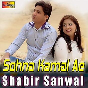 Sohna Kamal Ae