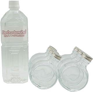 ハーバリウム専門店 オイル&ボトル (150ml 6本,ネコ瓶)
