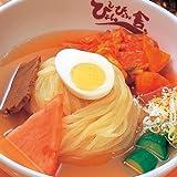 ぴょんぴょん舎 盛岡冷麺(ぴょんぴょん舎) 10食セット(2食入×5袋)