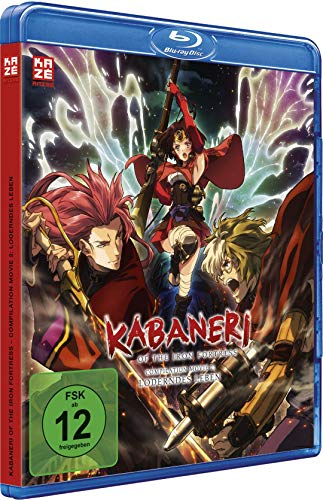 Kabaneri of the Iron Fortress: Loderndes Leben - Movie 2 - [Blu-ray]