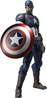 SH Figuarts Avengers Captain America about 155mm ABS & PVC painted action figure by Bandai