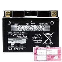 AQUA DREAM 廃棄バッテリー引取対応付 バイクバッテリー GS YUASA YTZ12S